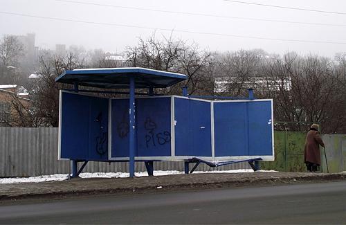 Остановка «Водоканал» на улице Панянка