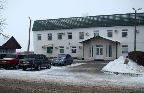 Адмінбудівля ЗАТ «Гадячсир»