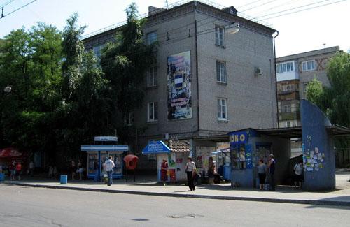 ул. Пролетарская в Кременчуге