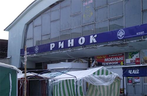 Центральний ринок Полтави