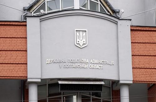 ДПА в Полтавській області