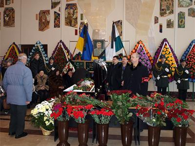 Вшанування пам'яті Анатолія Кукоби
