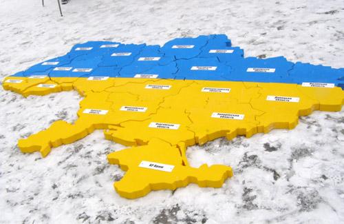 У День Соборності полтавців об'єднала Соборна площа