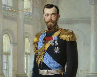цар Микола ІІ
