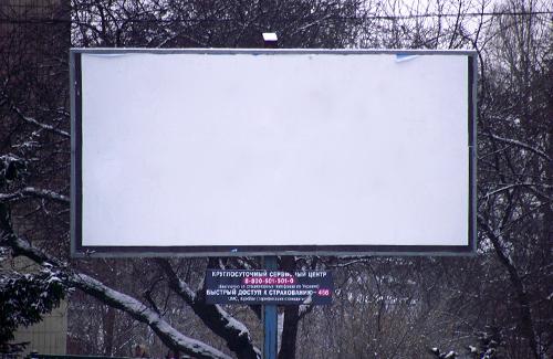 Антимонопольний комітет рекомендує не чіпати рекламістів