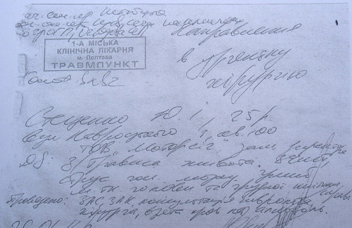 У Юрия Стеценко сотрясение головного мозга и гематома почки