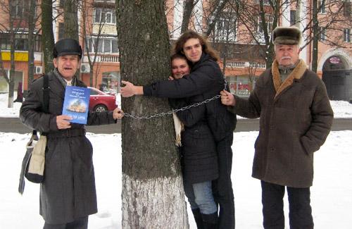 Сьогодні полтавці обіймалися з деревами