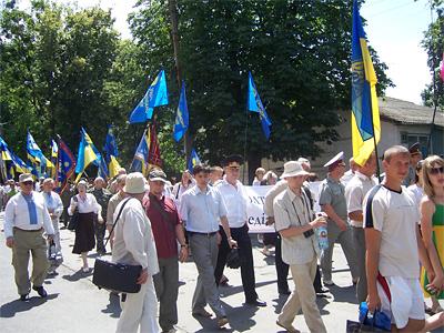 Прихильники партії «За Україну»