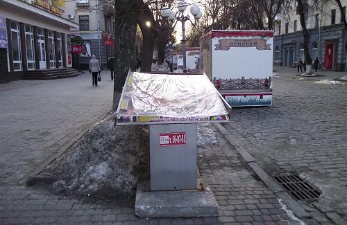 Сити-лайт на улице Октябрьской в Полтаве