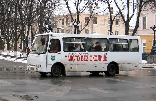 В Полтаві змінять пасажирські маршрути