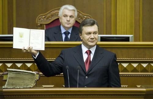 Інаугурація Віктора Януковича