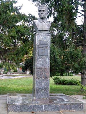 Памятник Григорию Кагамлыку