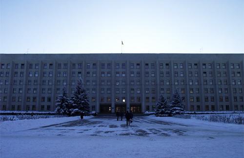 Полтавська облдержадміністрація