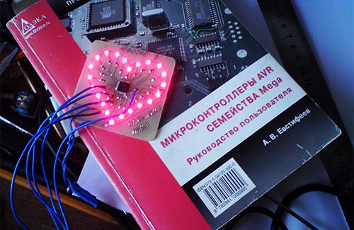 14 февраля — День влюбленных компьютерщиков