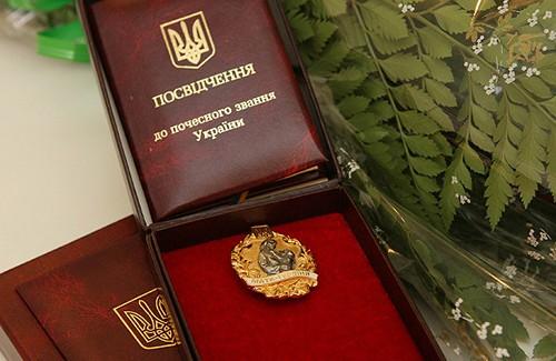 Державна нагорода – орден «Мати-героїня»