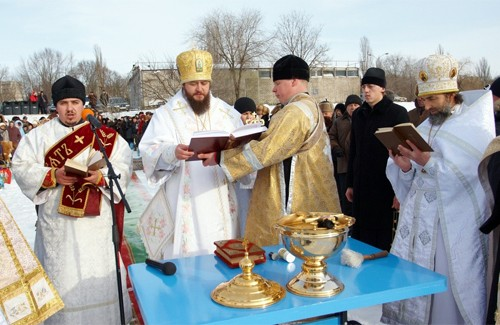 Крещение в Кременчуге