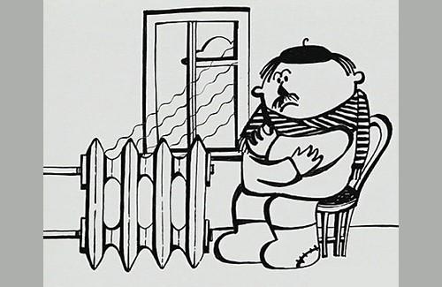В Кременчуге проблемы с отоплением