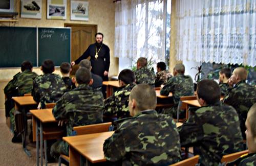Єпископ Кременчуцький та Лубенський Тихон прочитав лекцію у військовому ліцеї Кременчука