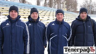 Тренерский состав Кремня