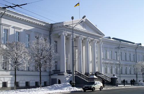 Полтавська міська рада