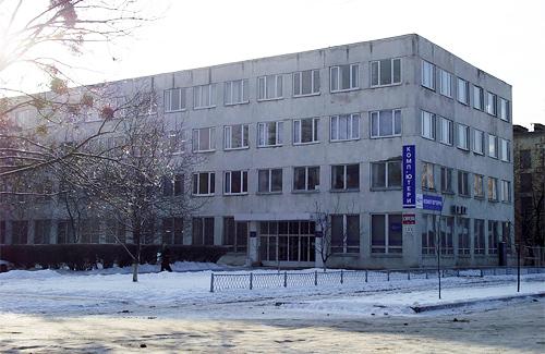 Главное управление статистики в Полтавской области