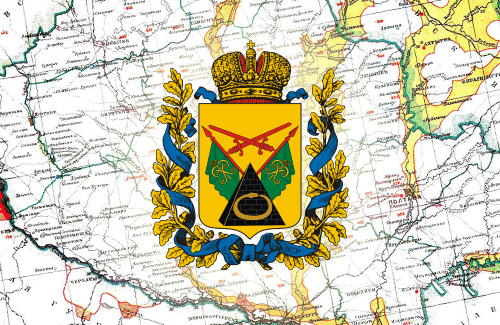 Герб російського періоду