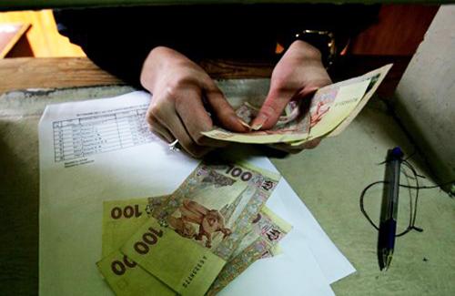 Пенсії у 30 тисяч гривень — це аморально