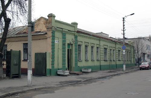 Кременчугский кожвендиспансер