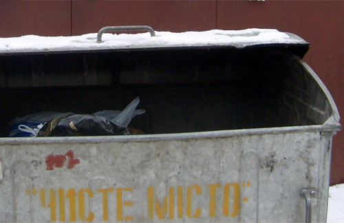 Полтавські кіоски та магазини платитимуть за користування сміттєвими баками?