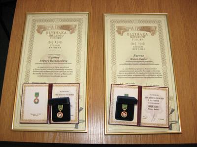 Відзнаки міського голови І ступеня