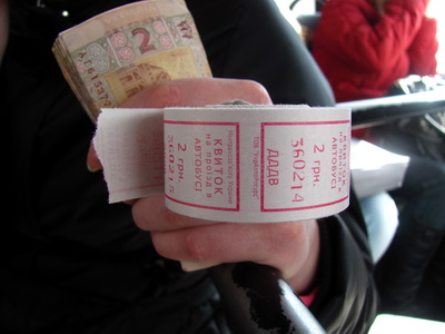 Цена — новая, билеты — старые