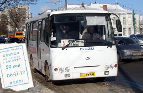 В яких автобусах молодь може їздити по 50 копійок