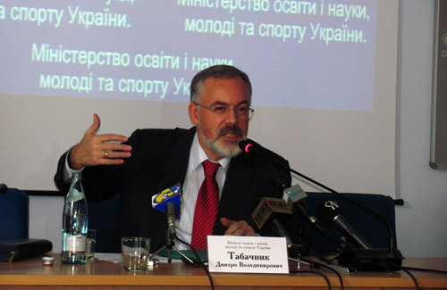 З історії україни оболванюванням