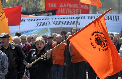 У чорнобильців хочуть забрати всі пільги