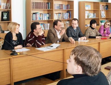 Совещание Полтавского городского центра социальных служб для семьи, детей и молодёжи