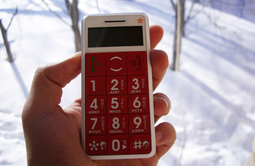 Влада видає інвалідам по слуху мобільні телефони