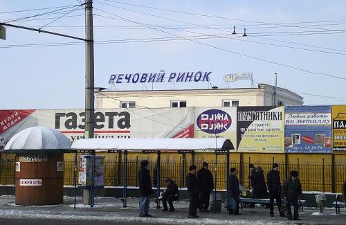Речовий ринок «Полімпекс» в Полтаві