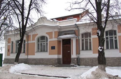 Центральний відділ РАЦС у м. Полтава
