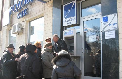 Вкладники «Родоводу» отримають гроші в Ощадбанку
