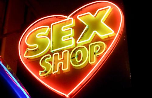 Як закрити секс-шоп?