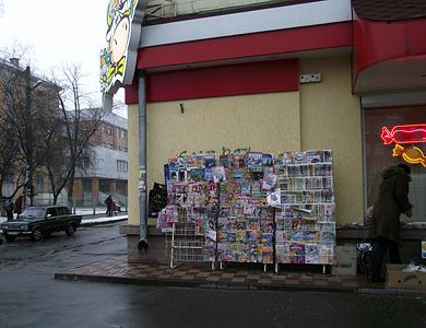 Днем «призыв убивать» закрыт газетным прилавком, а ночью доступен для «чтения»