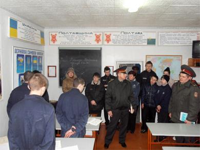 Учні Розсошенської гімназії з екскурсією відвідали Полтавський слідчий ізолятор