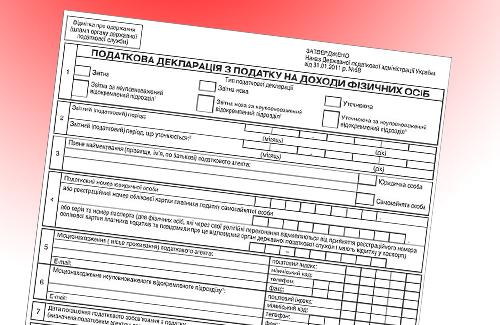 Податкова пропонує відмінити податкові декларації фізичних осіб