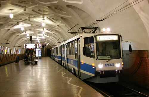 Станція швидкісного трамваю у Кривому Розі