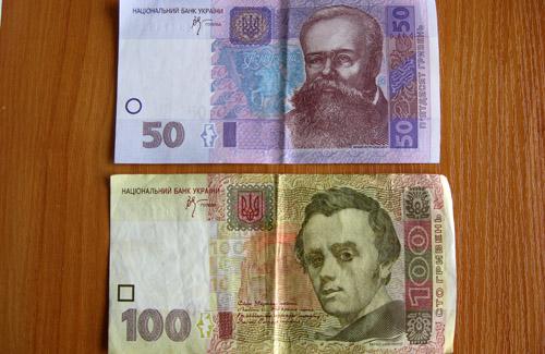 На Полтавщині з'явилися фальшиві гроші