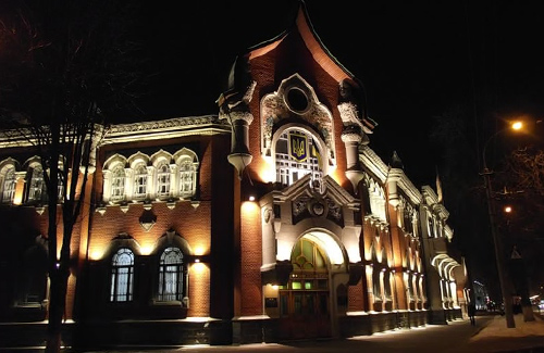 УСБУ у Полтавській області