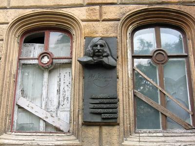 Здесь жил Николай Васильевич Гоголь