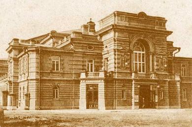 Губернский театр в Полтаве