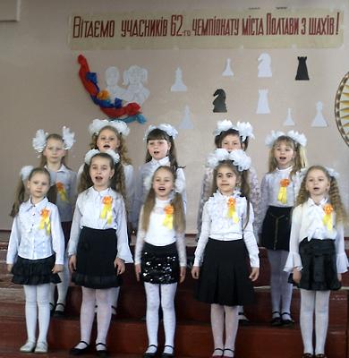 Ансамбль Краплинки школи № 28 вітає шахістів