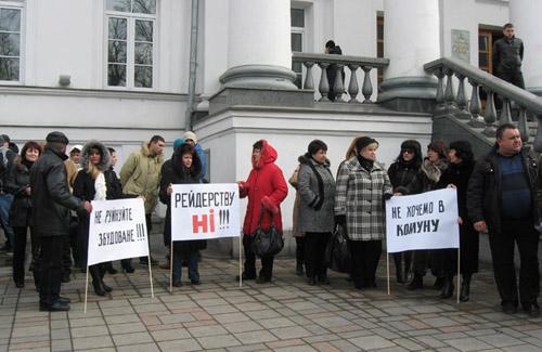 Власники 11 полтавських ринків виступлять проти «рейдерських захоплень»